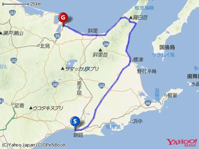 釧路から網走までのルート [北海道の旅 2015 vol.22]