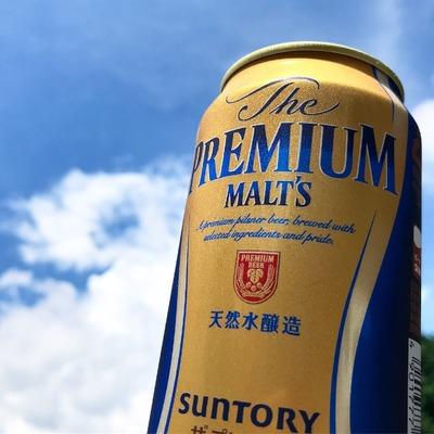 ご褒美はビール! [写記 vol.1921]
