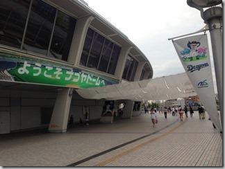 【ナゴヤドーム】レストランシートで観戦!中日vs阪神戦を観てきました