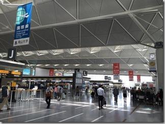 とうとう旅が始まる!中部国際空港から女満別空港へ [ふらっと北海道の旅 2015.5 vol.1]