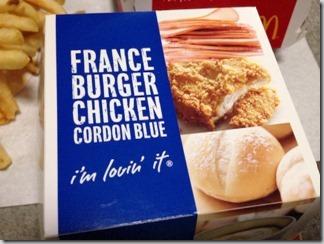 【マクドナルド】フランスバーガーがとにかく美味しかったよ! [写記 vol.420]