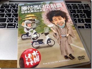 【水曜どうでしょう】原付西日本を見てたら無性にバイクに乗りたくなった