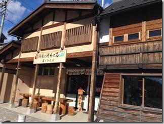 【中央道 上り】馬籠めんぱ飯がオススメ!神坂SAは馬籠宿を再現した味わいのあるSAだった
