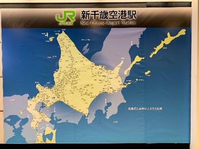 【北海道くらし百貨店】最後におにぎりを買いました [北海道2019 夏 vol.8]