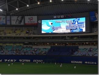 【中日ドラゴンズ 開幕戦】大盛り上がりのスタメン発表!