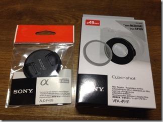 【SONY】RX100M2にフィルターアダプターとレンズキャップを装着!