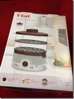 T-fal 電気蒸し器 スチームクッカーで蒸し野菜を楽しもう!