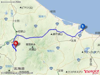 網走から旭川空港までのルート [北海道の旅 2015 vol.25]