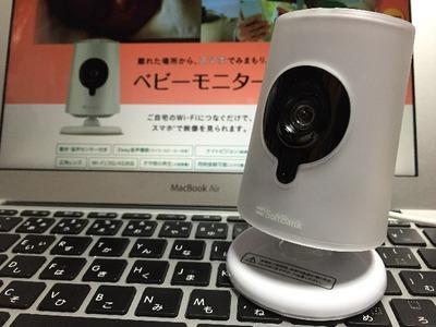 [ネットワークカメラ] ソフトバンクのベビーモニターを買ってみたけど