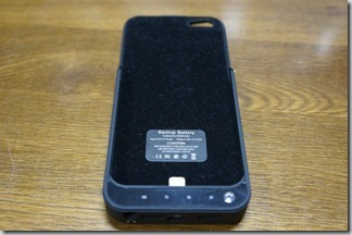 お出かけには欠かせないiPhone5用バッテリーケースが大活躍!