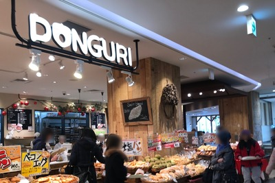 [DONGURI]ちくわパンがオススメ!どんぐり大通り店に行ってきた [北海道2018 冬 vol.1]