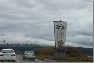 北海道最南端へ到達!道南を走る [北海道の旅 2014 vol.21]