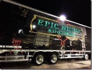 【B'z LIVE-GYM 2015】今夜はEPIC NIGHT ! [写記 vol.687]