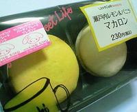 瀬戸内レモン&バニラマカロン(ローソン)