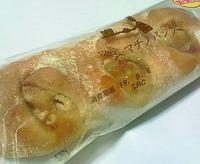 はちみつ×チーズパン (ローソン)