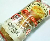アップルスティックパイ(ヤマザキ)