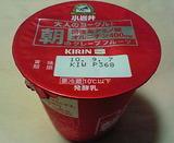 小岩井 大人のヨーグルト朝のグレープフルーツ(回復系アミノ酸オルニチン400mg)