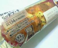 安納芋のモッチケーキ (ローソン)