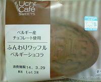 ふんわりワッフル ベルギーショコラ(Uchi Cafe SWEETS)ローソン