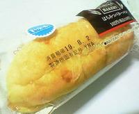 はちみつバターパン (ファミリーマート)