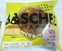 BASCHEE バスチー (ローソン)