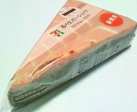 苺の生ガトーショコラ(セブンイレブン)