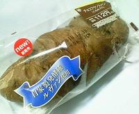 チョコフランスパン(くるみ入り) ミニストップ