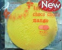 とろけるチョコクッキーマンゴー(Sweets+)ファミリーマート