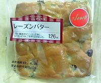 レーズンバターパン(サークルKサンクス)