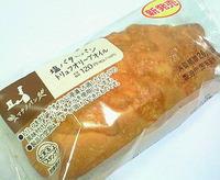 塩バターパン トリュフオリーブオイル (ローソン)