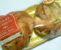 塩こんぶとチーズのパン (ローソン)