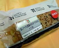 焦がしナッツと胡麻のカスタードコロネ(セブンイレブン)