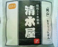 清水屋 「岡山」生クリームぱん カスタード(ミニストップ)