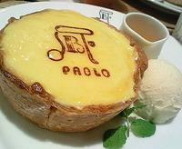 焼きたてチーズタルト(PABLO)パブロ