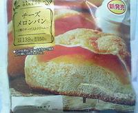 チーズメロンパン(ローソン)