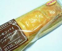レモンパイ(アーモンドクリーム&レアチーズクリーム)ローソン