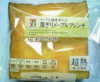 超熟食パン使用 厚ぎりメープルフレンチ(セブンイレブン)