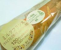 ミルクフランス(カルピス社発酵バター入りクリーム使用)ローソン