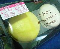 マカロン瀬戸内レモン&バニラ(ローソン)