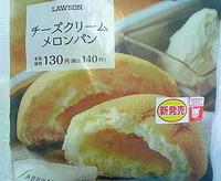 チーズクリームメロンパン(ローソン)