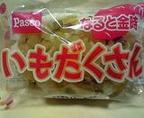 なると金時いもだくさん蒸しパン(Pasco)