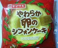 やわらか卵のシフォンケーキ(ヤマザキ)