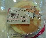 チーズ風味のホイップクリームパン