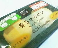香るマカロン マンゴー&バニラ(ローソン)