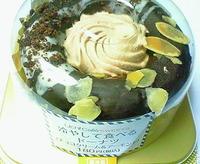 冷やして食べるドーナツ(チョコクリーム&アーモンド)ローソン