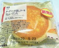 チーズリッチ蒸しケーキ ラムレーズン入り (ローソン)