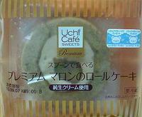 マロンのロールケーキ(Uchi Cafe SWEETS)ローソン