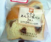 小さなあん入り食パン(ミニストップ)