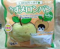 ゆずメロンパン(ローソン×ゆず)