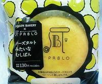 チーズタルトみたいなむしぱん (ローソン×PABLO)